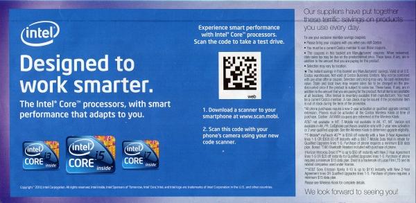 Intel QR Code   Tavres.com